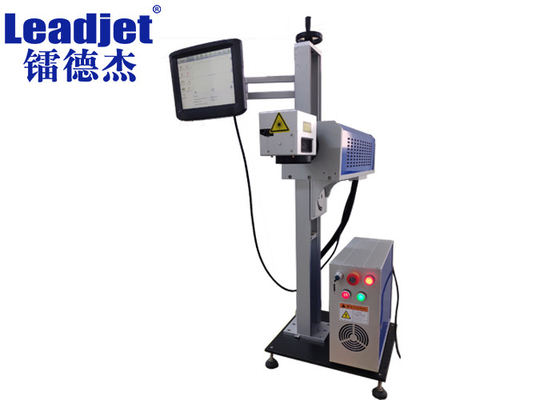 Plastic Film Date Code Printer , CO2 Laser Coding Machine For Expiry Date Code Printing