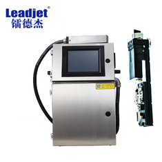 Continuous Batch Number Inkjet Printing Machine For Plastic Bags/Rubber Tube